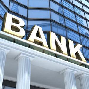 Банки Называевска