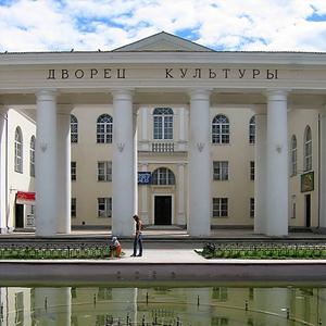 Дворцы и дома культуры Называевска