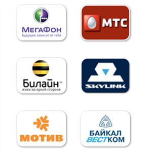 Операторы сотовой связи Называевска