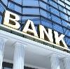 Банки в Называевске