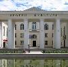 Дворцы и дома культуры в Называевске