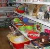 Магазины хозтоваров в Называевске