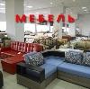 Магазины мебели в Называевске