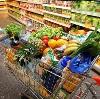 Магазины продуктов в Называевске