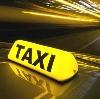 Такси в Называевске