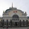 Железнодорожные вокзалы в Называевске