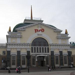 Железнодорожные вокзалы Называевска